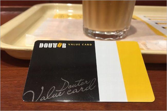 ドトールカード