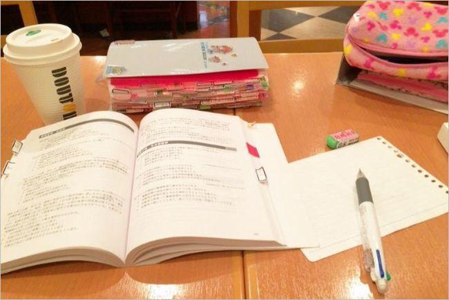 ドトール 勉強