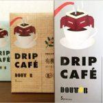 ドトールのドリップコーヒー詰合せがおすすめ!種類や値段は?