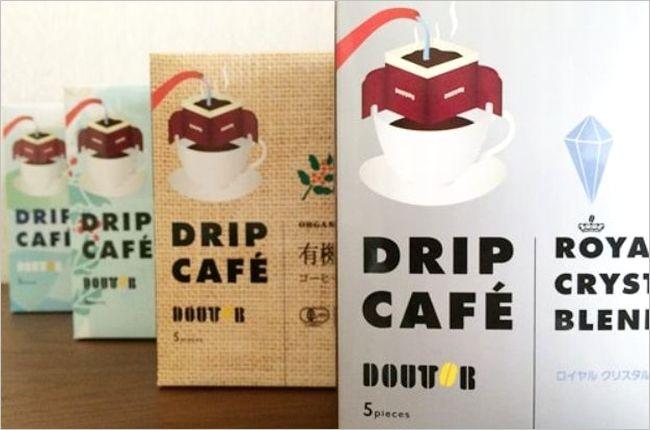 ドリップコーヒーの値段
