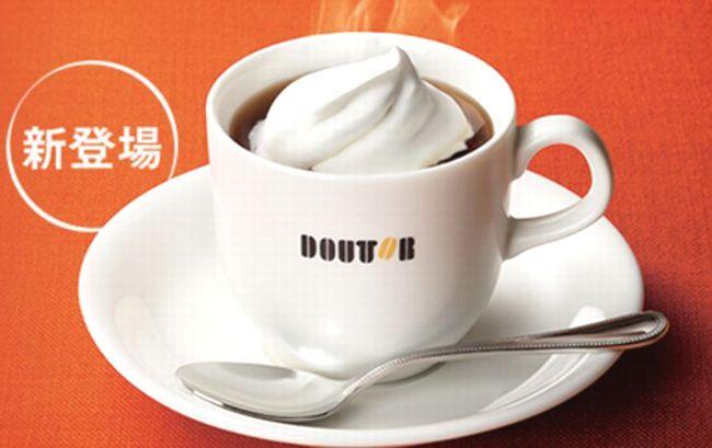 ドトール ウインナーコーヒー