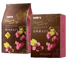 ドトールコーヒー 新商品
